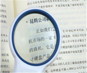 Multi-Functional Portable 5 X Plastic LED Magnifier Lamp with Light (EGS-2112A) pictures & photos