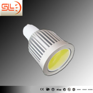 New Product LED Spotlight with COB Chip pictures & photos