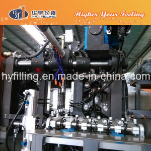 2 Cavity Bottle Blowing Machine pictures & photos