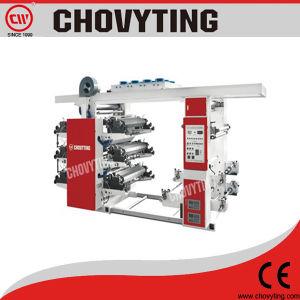 Computer Flexographic Printing Machine pictures & photos