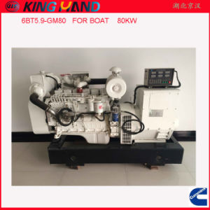 6bt5.9-GM80 Cummins Genset for Boat
