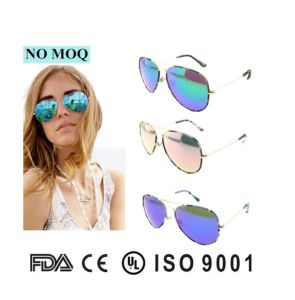 2016 High Quality New latest Model Women Fashion Special Lens Sunglasses pictures & photos