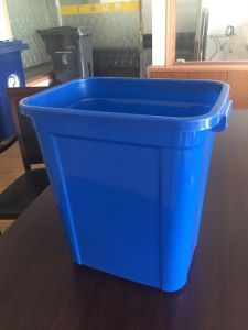 20L Household Trash Bin pictures & photos