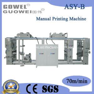 UV Circuit Card Aluminum Foil Special Rotogravure Printing Machine (ASY-B) pictures & photos
