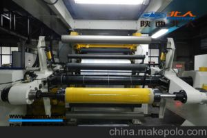 Used Automatic Laminating Machine Dl200 Made in China pictures & photos