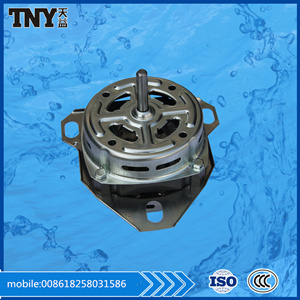 Environmental Cover Washing Machine Motor pictures & photos