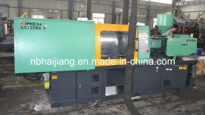 Plastic Injection Molding Machine (PE-130S)