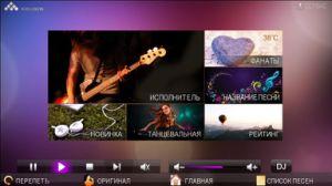 Karaoke Player SG-708NE