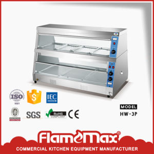 Food Display Warmer Showcase 2-Layer 4-Pan (HW-3P) pictures & photos