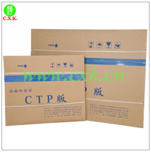 Certificated High Quality Excellent Printing CTP Plates pictures & photos