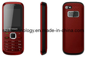 Dual SIM Cards 1.8 Inch/ TFT LCD Big Speaker GPRS Wap Mobile Phone