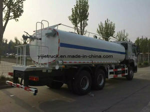 Sinotruk HOWO 6X4 Heavy Sprinkler Water Tank Truck pictures & photos