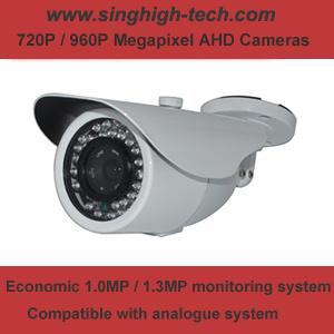 720p 1MP Metal Housing Waterproof Ahd Camera (NS-3041)
