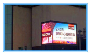 Gloshine-P15.625 Outdoor LED Display Screen pictures & photos