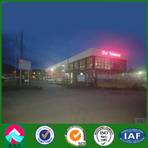China Morden Prefabricated Steel Structure Office (XGZ-A048) pictures & photos