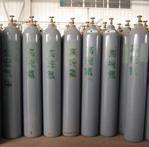 He-Helium Gas