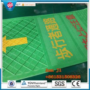 Low Density Industrial Mats, Green Guiding Mat, Japan Market Flooring pictures & photos
