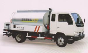 Asphalt Distributor (CZL5070GLS)