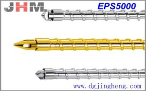 Injection Screw EPS5000 Barrel (Full-hardened Steel screw) pictures & photos