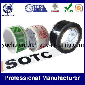 Low Noise Packing Tape with Customers′ Logo pictures & photos