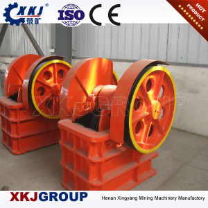 Lab Used Small Jaw Crusher for Sale PE150X250 pictures & photos