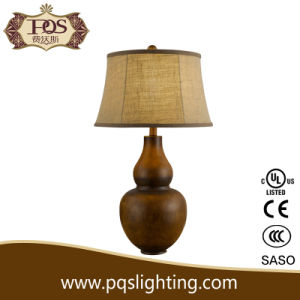 Brown Gourd Resin Table Lamp (P0082TA)