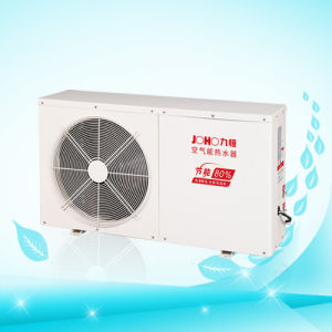 Air to Water Heat Pump (9H-SKR-020) pictures & photos