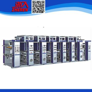 Shaft Type/Manual Register Printing Machine (ASY-B)