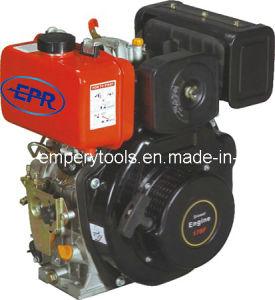 Air Cooled Diesel Engine (EPR170F)