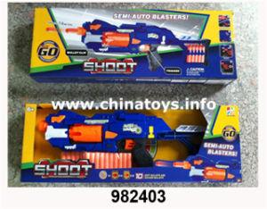 Cheap Plastic Toys B/O Soft Gun (982403) pictures & photos