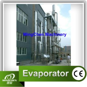 Double-Effect Falling Film Evaporator (CE SGS ISO certificated)