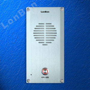 Aluminum Alloy Intercom Network (NLS-AE6)