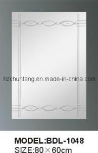 Engraved Designs Mirror (CT-11)