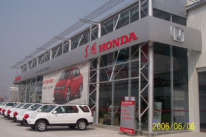 Steel Structure Car Exhibition Hall and Car 4s Showroom pictures & photos