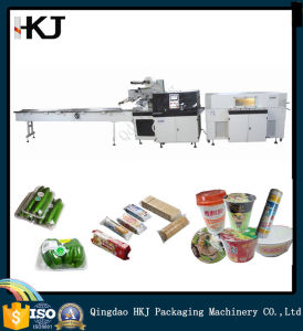 Full Automatic High Strength Heat Shrink Packing Machinery pictures & photos