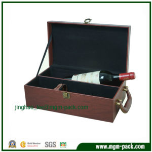 Hot Sale PU Leather Wine Set Box/Wine Box with Lock pictures & photos