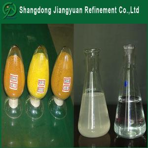 Ferric Chloride Price; Polyaluminium Chloride PAC; Aluminum Ferric Sulfate pictures & photos