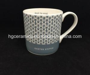 New Fine Bone China Mug, Real Bone China Mug with Printing pictures & photos