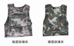Military Bulletproof Garment