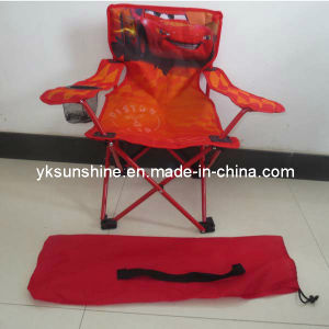 Portable Children Arm Chair (XY-117A) pictures & photos
