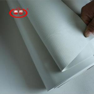 GB 2.0 Thick PVC Waterproof Membrane