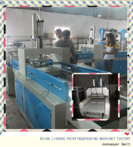 Multilayer Bag Making Machine (FQ) pictures & photos