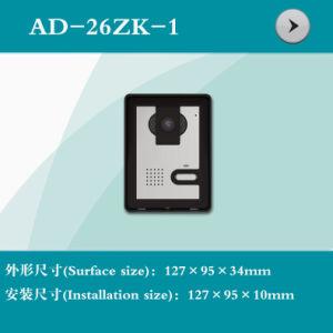 Video Door Phone Shell (AD-26ZK-1)