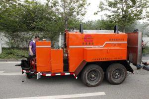 Trailer Asphalt Hotbox & Heater (CLYB-1500)