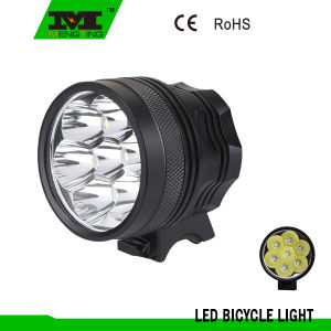 Powerful 7 PCS CREE T6 LED Rechargeable Bike Light (MT-8614)