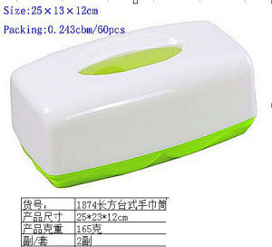Used Mould Old Mould Plastic Tissue Box --White /Plastic Mould