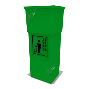 Plastic Wood/Stainless Steel/Aluminum Trash Can Supplier (TEL0468)