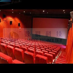Bright Decoration 4D 5D Cinema (SQL-042)
