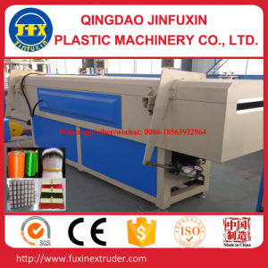 PP Multifilament Yarn Making Machine pictures & photos