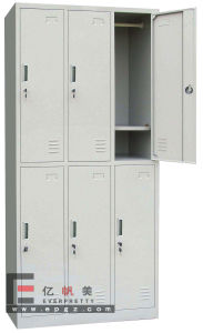 Good Quality Steel Wardrobe Cabinet Furniture for Office School pictures & photos